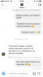 Отзыв от покупателей о детских колготках Huggy.ru